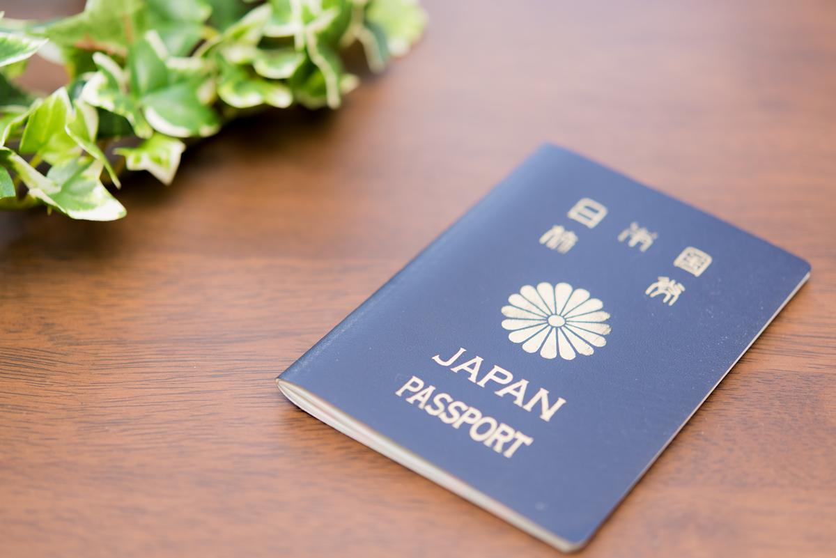 婚姻届けにはパスポートが必要