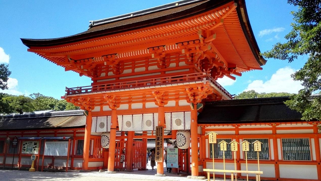 京都は結婚式が出来る素敵な神社がたくさん