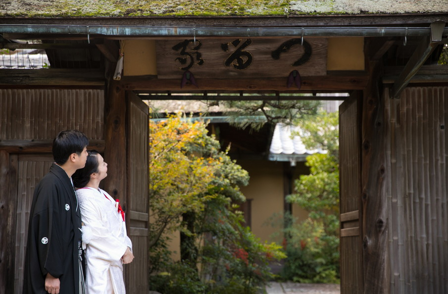 kyoto_wedding_japanese_tsutuya