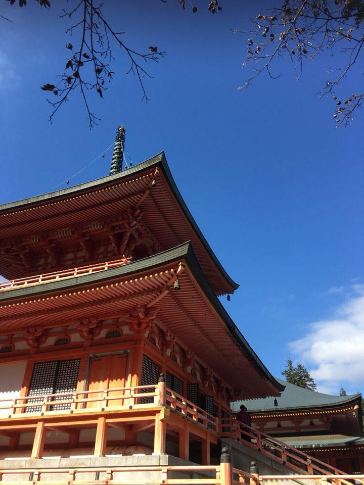 kyoto hairmake nakashima