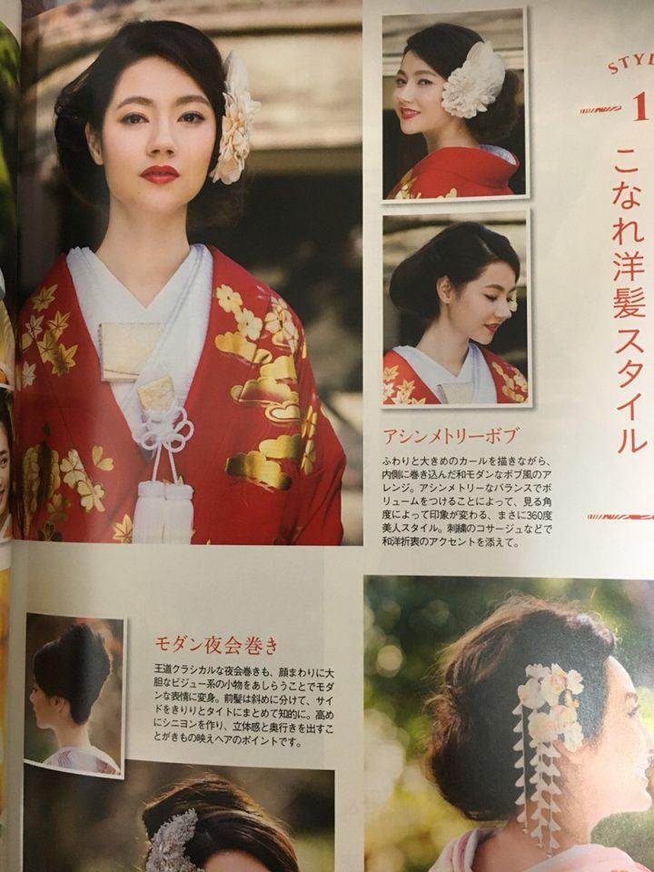 京都 結婚式 ウェディング ヘアメイク
